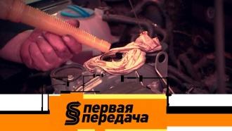 Выпуск от 15 марта 2020года.Выбор моторного масла, подорожание ОСАГО и ДТП на частных парковках.НТВ.Ru: новости, видео, программы телеканала НТВ