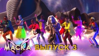 Выпуск №3.Выпуск №3.НТВ.Ru: новости, видео, программы телеканала НТВ