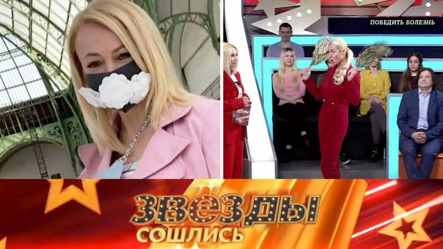 Выпуск сто двенадцатый.Как знаменитости защищаются от коронавируса.НТВ.Ru: новости, видео, программы телеканала НТВ