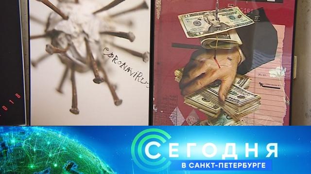 16марта 2020года. 19:20.16марта 2020года. 19:20.НТВ.Ru: новости, видео, программы телеканала НТВ