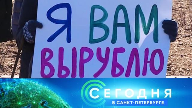 16марта 2020года. 16:15.16марта 2020года. 16:15.НТВ.Ru: новости, видео, программы телеканала НТВ
