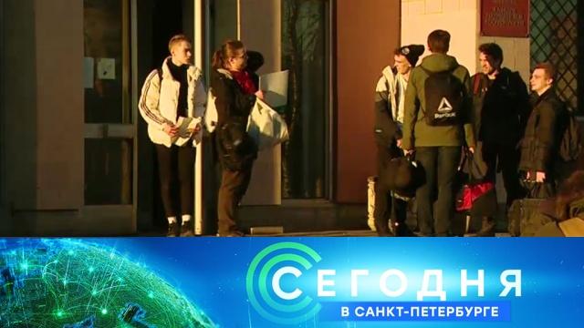 17 марта 2020 года. 16:15.17 марта 2020 года. 16:15.НТВ.Ru: новости, видео, программы телеканала НТВ