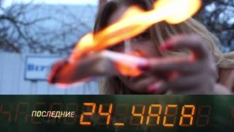 Выпуск от 18марта 2020года.Выпуск №13.НТВ.Ru: новости, видео, программы телеканала НТВ