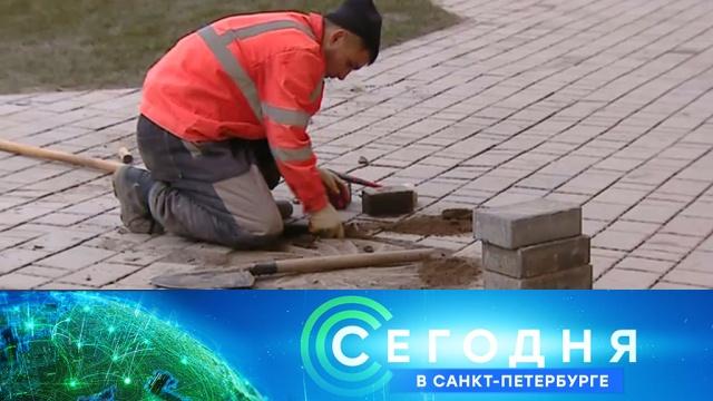 18 марта 2020 года. 16:15.18 марта 2020 года. 16:15.НТВ.Ru: новости, видео, программы телеканала НТВ