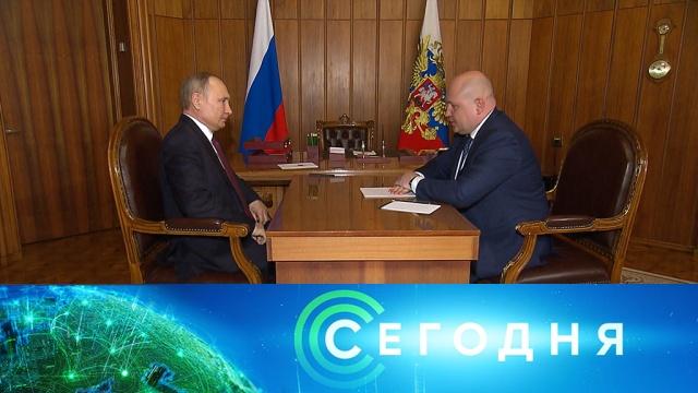 19 марта 2020 года. 13:00.19 марта 2020 года. 13:00.НТВ.Ru: новости, видео, программы телеканала НТВ