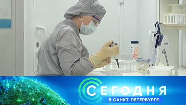 19 марта 2020 года. 16:15.19 марта 2020 года. 16:15.НТВ.Ru: новости, видео, программы телеканала НТВ