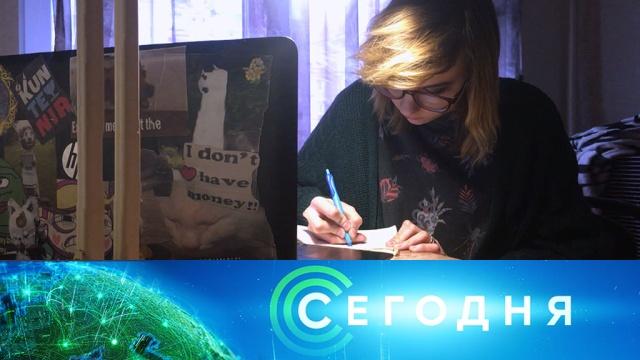 19 марта 2020 года. 08:00.19 марта 2020 года. 08:00.НТВ.Ru: новости, видео, программы телеканала НТВ