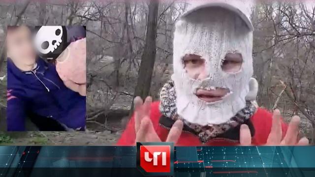 19марта 2020года.19марта 2020года.НТВ.Ru: новости, видео, программы телеканала НТВ