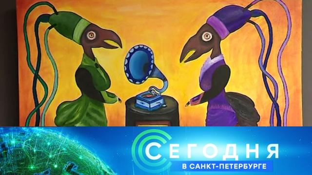 19марта 2020года. 19:20.19марта 2020года. 19:20.НТВ.Ru: новости, видео, программы телеканала НТВ