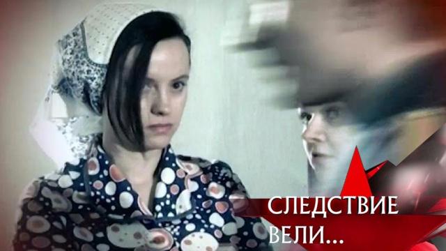 «Паук».«Паук».НТВ.Ru: новости, видео, программы телеканала НТВ