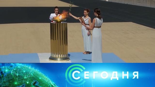 20марта 2020года. 08:00.20марта 2020года. 08:00.НТВ.Ru: новости, видео, программы телеканала НТВ