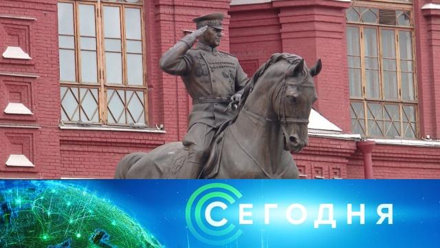 20 марта 2020 года. 16:00.20 марта 2020 года. 16:00.НТВ.Ru: новости, видео, программы телеканала НТВ