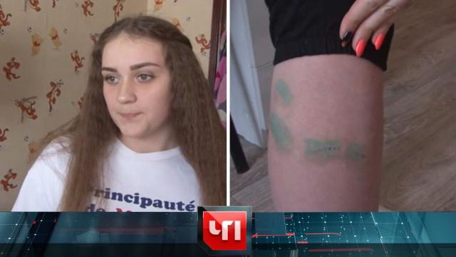 20 марта 2020 года.20 марта 2020 года.НТВ.Ru: новости, видео, программы телеканала НТВ