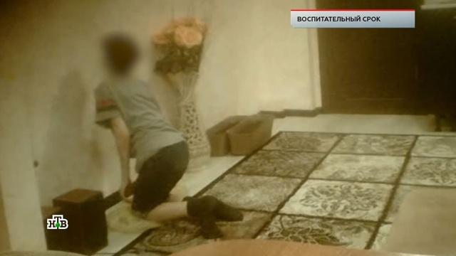 «Воспитательный срок».«Воспитательный срок».НТВ.Ru: новости, видео, программы телеканала НТВ