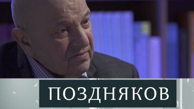 Виктор Тутельян.Виктор Тутельян.НТВ.Ru: новости, видео, программы телеканала НТВ