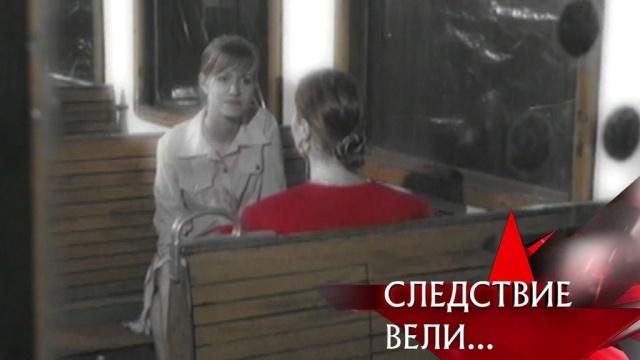 «Чудовище сдетским лицом».«Чудовище сдетским лицом».НТВ.Ru: новости, видео, программы телеканала НТВ