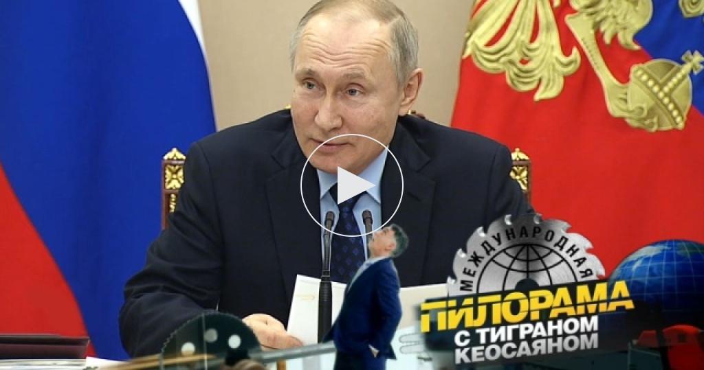 Владимир Путин выступил перед правительством, Генпрокуратурой ипоздравил крымчан вСевастополе