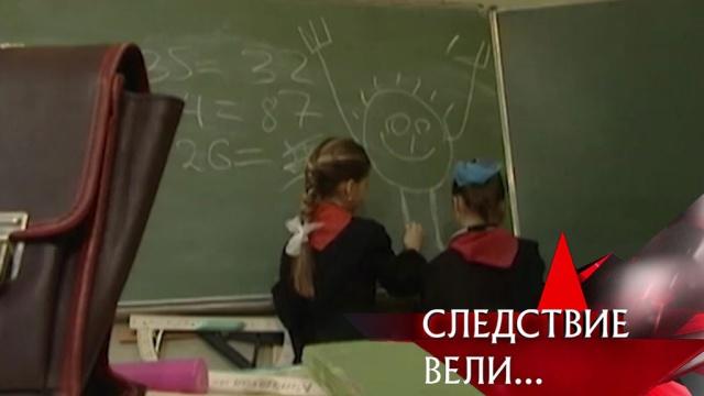 «Я — убийца».«Я — убийца».НТВ.Ru: новости, видео, программы телеканала НТВ