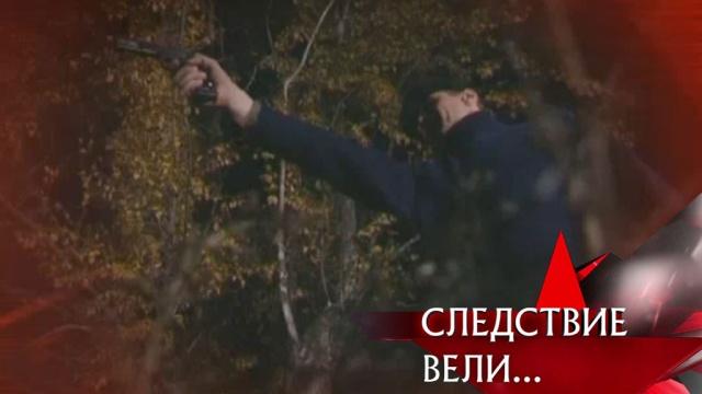 «Союз четырех».«Союз четырех».НТВ.Ru: новости, видео, программы телеканала НТВ