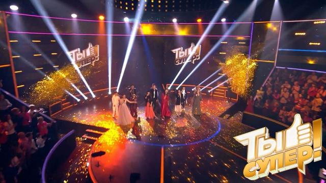 Четвертый сезон международного вокального конкурса «Ты супер!»: кастинг начался!НТВ.Ru: новости, видео, программы телеканала НТВ