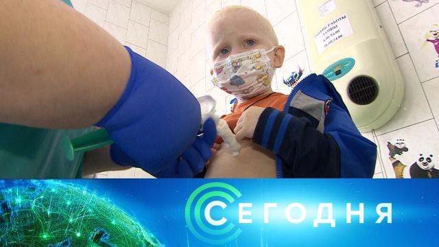 22 марта 2020 года. 08:00.22 марта 2020 года. 08:00.НТВ.Ru: новости, видео, программы телеканала НТВ