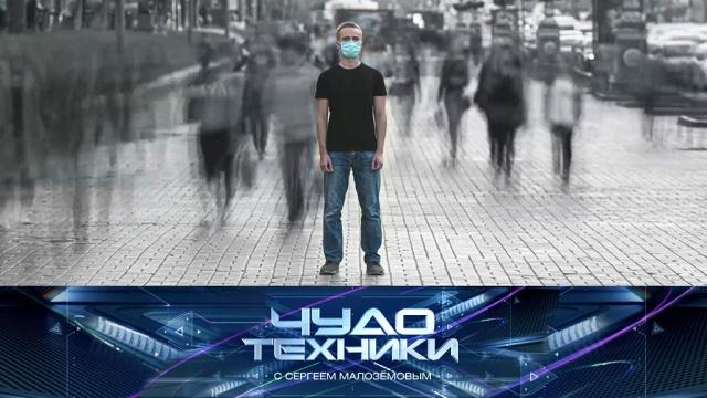 Выпуск от 22 марта 2020 года.Все о коронавирусе, наушники против микробов, суперточный герметик и суперкамеры для авто.НТВ.Ru: новости, видео, программы телеканала НТВ