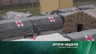 22 марта 2020 года.22 марта 2020 года.НТВ.Ru: новости, видео, программы телеканала НТВ