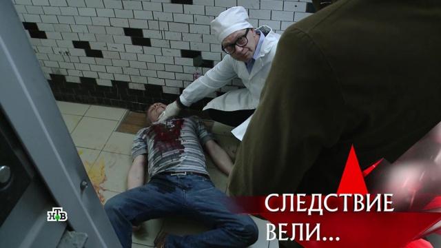 Выпуск от 22марта 2020года.«Любимый. Плохой. Злой».НТВ.Ru: новости, видео, программы телеканала НТВ
