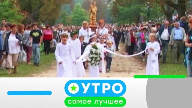 23марта 2020года.23марта 2020года.НТВ.Ru: новости, видео, программы телеканала НТВ