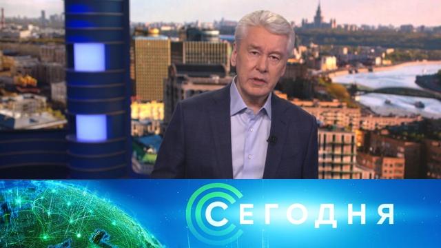 23марта 2020года. 13:00.23марта 2020года. 13:00.НТВ.Ru: новости, видео, программы телеканала НТВ