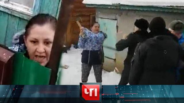 23 марта 2020 года.23 марта 2020 года.НТВ.Ru: новости, видео, программы телеканала НТВ