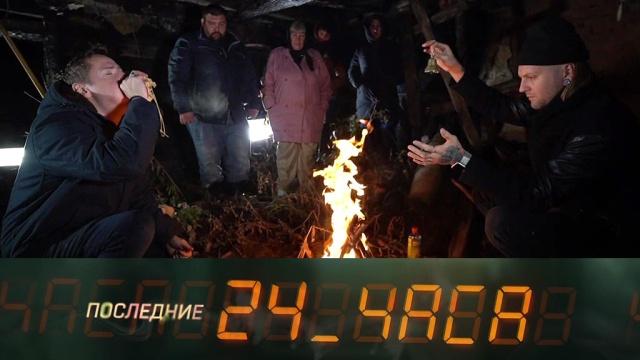 Последние 24 часа.НТВ.Ru: новости, видео, программы телеканала НТВ