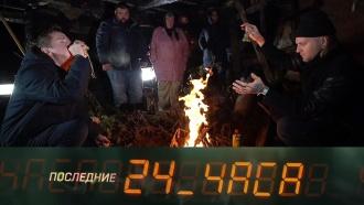 Выпуск от 25 марта 2020 года.Выпуск №14.НТВ.Ru: новости, видео, программы телеканала НТВ