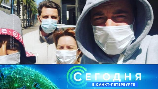 24 марта 2020 года. 16:15.24 марта 2020 года. 16:15.НТВ.Ru: новости, видео, программы телеканала НТВ