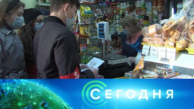 25марта 2020 года. 00:10.25марта 2020 года. 00:10.НТВ.Ru: новости, видео, программы телеканала НТВ