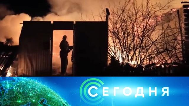 25марта 2020года. 10:00.25марта 2020года. 10:00.НТВ.Ru: новости, видео, программы телеканала НТВ