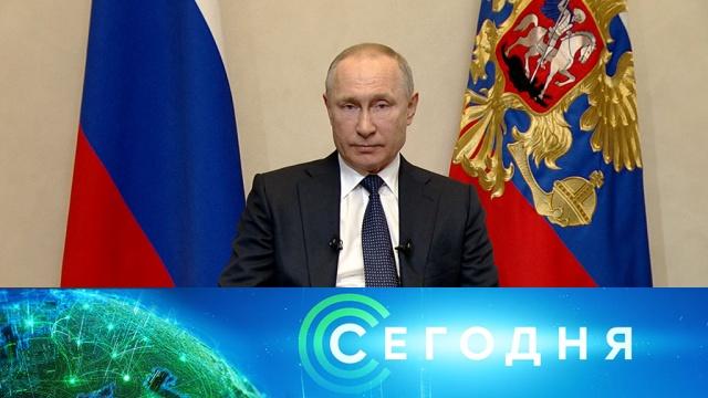 25 марта 2020 года. 19:00.25 марта 2020 года. 19:00.НТВ.Ru: новости, видео, программы телеканала НТВ