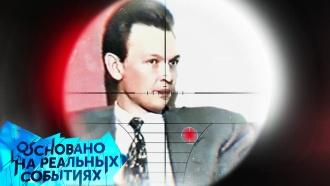 Кто целился во время экстрадиции в«крестного отца» Golden ADA? «Основано на реальных событиях»— сегодня на НТВ.НТВ.Ru: новости, видео, программы телеканала НТВ