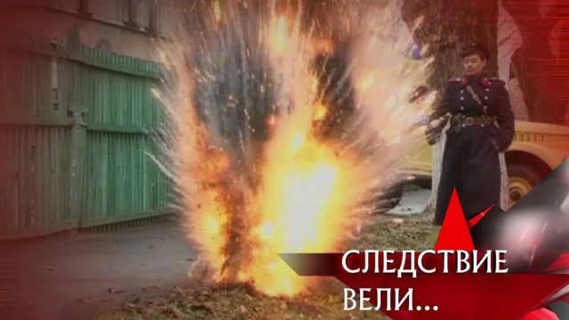«Взрыв винституте».«Взрыв винституте».НТВ.Ru: новости, видео, программы телеканала НТВ