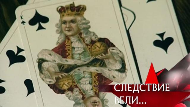 «Черный сентябрь».«Черный сентябрь».НТВ.Ru: новости, видео, программы телеканала НТВ