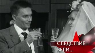 «Битва за наследство».«Битва за наследство».НТВ.Ru: новости, видео, программы телеканала НТВ
