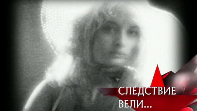 «Сердце матери».«Сердце матери».НТВ.Ru: новости, видео, программы телеканала НТВ