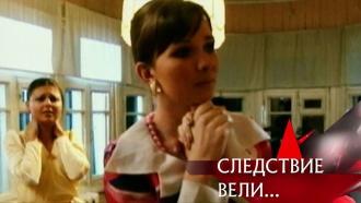 «Любовь с привилегиями».«Любовь с привилегиями».НТВ.Ru: новости, видео, программы телеканала НТВ