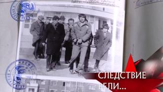 На что пришлось пойти сыщикам ради поимки маньяка? «Следствие вели…»— ввоскресенье на НТВ.НТВ.Ru: новости, видео, программы телеканала НТВ
