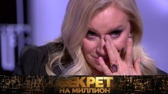 Шок-признание солистки культовой группы «Мираж» Наталии Гулькиной— всубботу впрограмме «Секрет на миллион».НТВ.Ru: новости, видео, программы телеканала НТВ