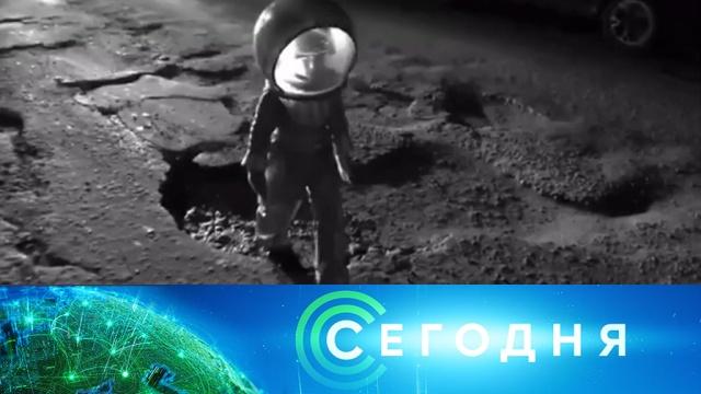26 марта 2020 года. 00:10.26 марта 2020 года. 00:10.НТВ.Ru: новости, видео, программы телеканала НТВ