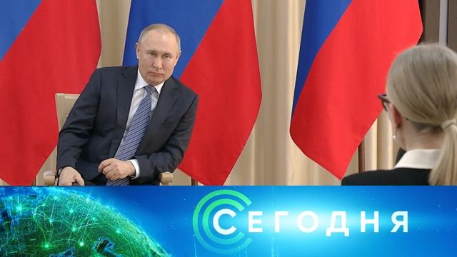 26 марта 2020 года. 13:00.26 марта 2020 года. 13:00.НТВ.Ru: новости, видео, программы телеканала НТВ