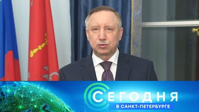 26 марта 2020 года. 16:15.26 марта 2020 года. 16:15.НТВ.Ru: новости, видео, программы телеканала НТВ