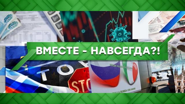 Выпуск от 26 марта 2020 года.Вместе — навсегда?!НТВ.Ru: новости, видео, программы телеканала НТВ