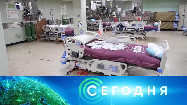 27 марта 2020 года. 10:00.27 марта 2020 года. 10:00.НТВ.Ru: новости, видео, программы телеканала НТВ